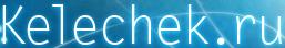 Kelechek.ru - Здоровье будущего поколения!