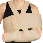 Повязка для фиксации конечностей после полученной травмы